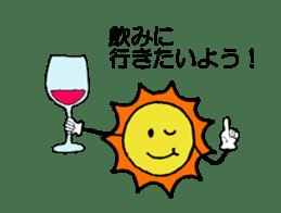 Greedy Sun sticker #4677414