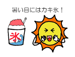 Greedy Sun sticker #4677415