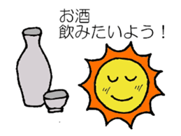 Greedy Sun sticker #4677416