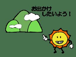 Greedy Sun sticker #4677417