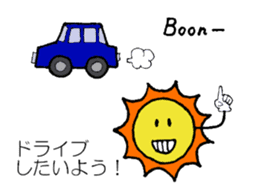 Greedy Sun sticker #4677418