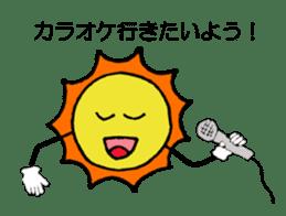 Greedy Sun sticker #4677419