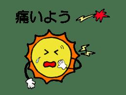 Greedy Sun sticker #4677422