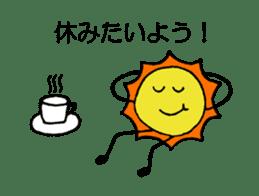 Greedy Sun sticker #4677425