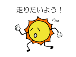 Greedy Sun sticker #4677430