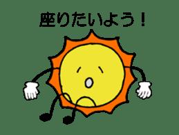 Greedy Sun sticker #4677431
