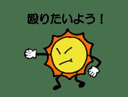 Greedy Sun sticker #4677433