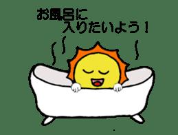 Greedy Sun sticker #4677434