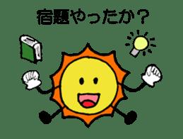 Greedy Sun sticker #4677435
