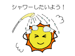 Greedy Sun sticker #4677438