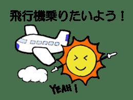 Greedy Sun sticker #4677439