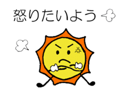 Greedy Sun sticker #4677440