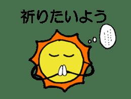 Greedy Sun sticker #4677441