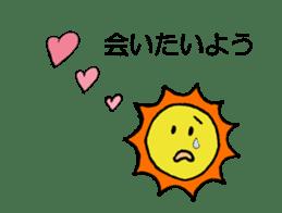 Greedy Sun sticker #4677442