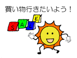 Greedy Sun sticker #4677443