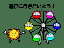 Greedy Sun sticker #4677447
