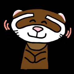 I'm Tsutomu, the ferret.