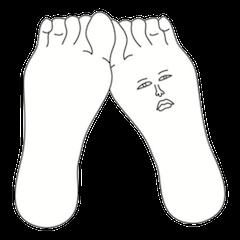 I am foot.