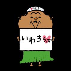 hula-ojisan