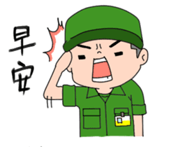 ARMY DAILY LIFE sticker #4691968