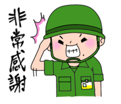 ARMY DAILY LIFE sticker #4691970