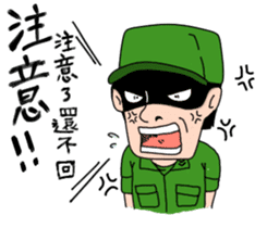 ARMY DAILY LIFE sticker #4691972