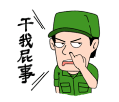 ARMY DAILY LIFE sticker #4691974