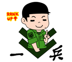 ARMY DAILY LIFE sticker #4691978