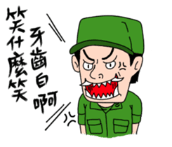 ARMY DAILY LIFE sticker #4691981