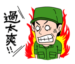 ARMY DAILY LIFE sticker #4691982