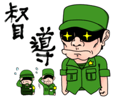 ARMY DAILY LIFE sticker #4691983