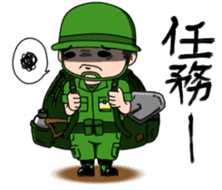 ARMY DAILY LIFE sticker #4691985