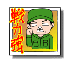 ARMY DAILY LIFE sticker #4691994