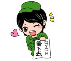 ARMY DAILY LIFE sticker #4691995