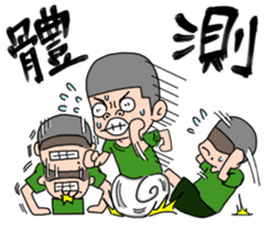 ARMY DAILY LIFE sticker #4692001
