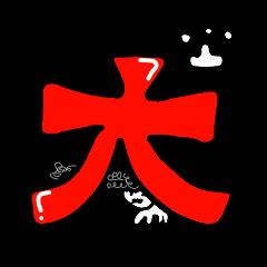 Okinawa dialect From Okinawa rail