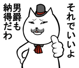 A cat baron is annoying. sticker #4712873