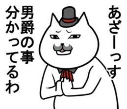 A cat baron is annoying. sticker #4712879