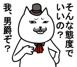 A cat baron is annoying. sticker #4712881
