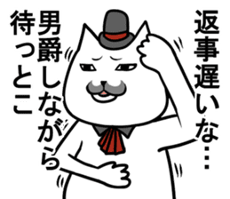 A cat baron is annoying. sticker #4712901