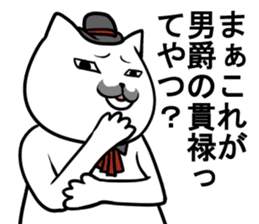 A cat baron is annoying. sticker #4712904