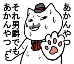 A cat baron is annoying. sticker #4712907