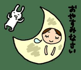 KIGURUMI-wife sticker #4713876