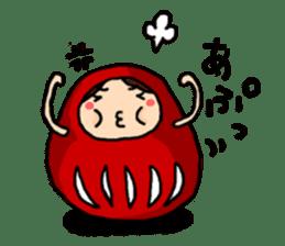 KIGURUMI-wife sticker #4713882