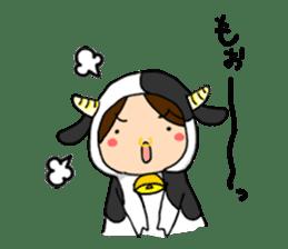 KIGURUMI-wife sticker #4713884