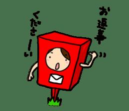 KIGURUMI-wife sticker #4713889
