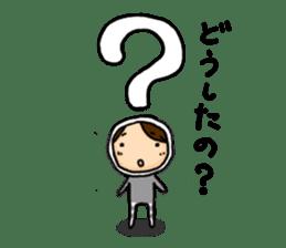 KIGURUMI-wife sticker #4713891