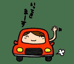 KIGURUMI-wife sticker #4713894