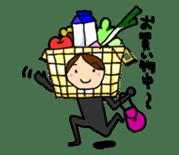 KIGURUMI-wife sticker #4713896