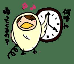 KIGURUMI-wife sticker #4713899